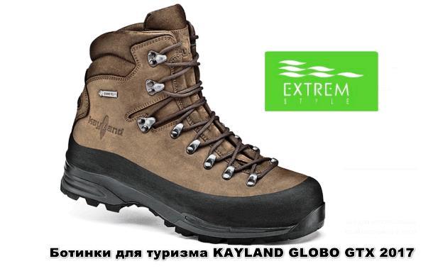 Обувь для экстремалов и не только