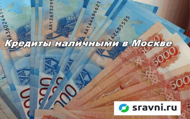 как купить мотоцикл в кредит в россии