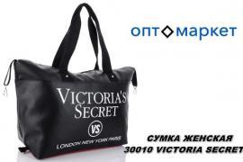 Женские сумки оптом в магазине Оптомаркет