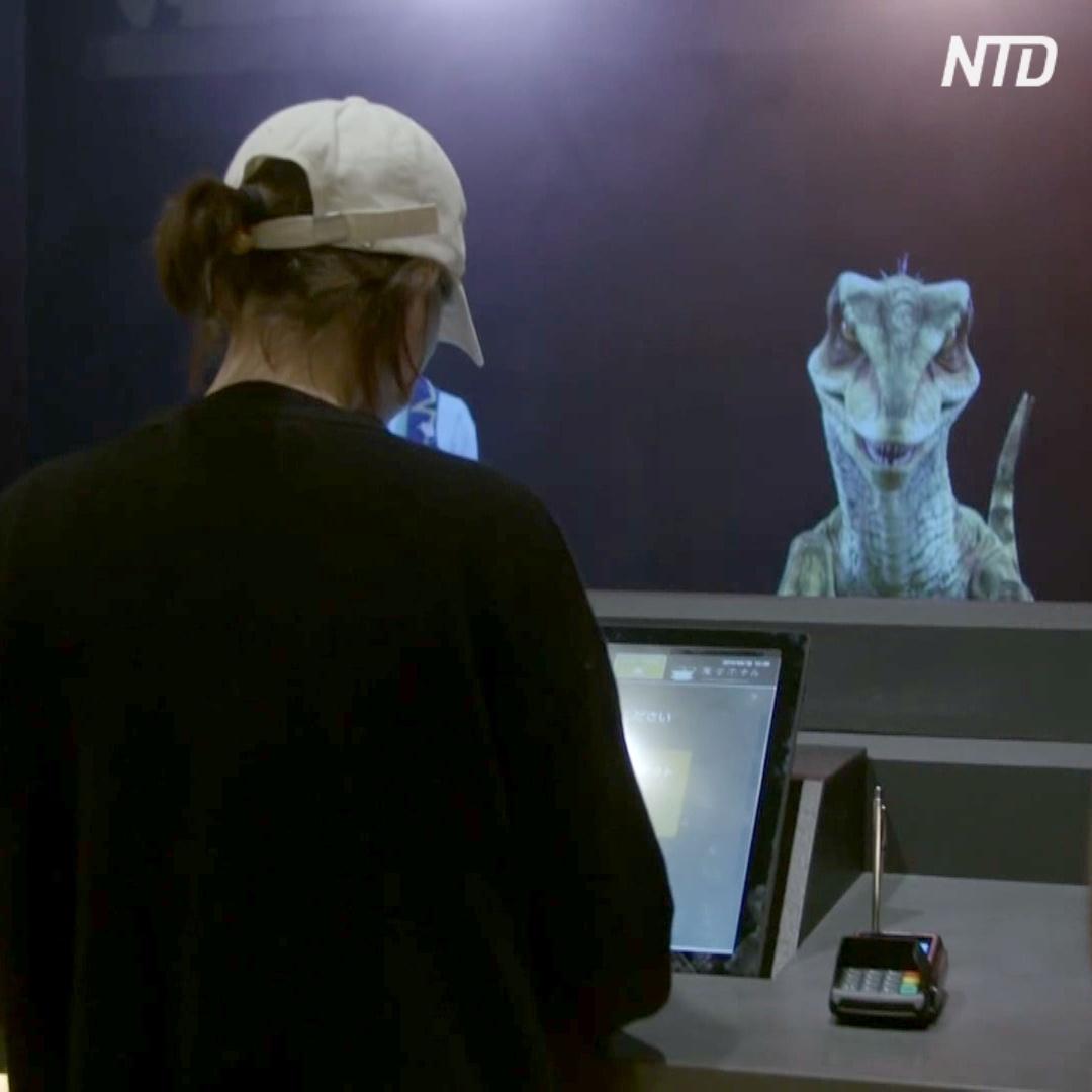 Голограммы встречают гостей в отеле Токио