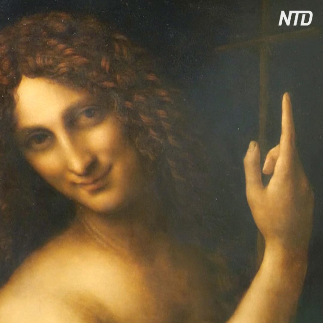 Лувр открыл выставку в честь 500-летней годовщины смерти Леонардо да Винчи