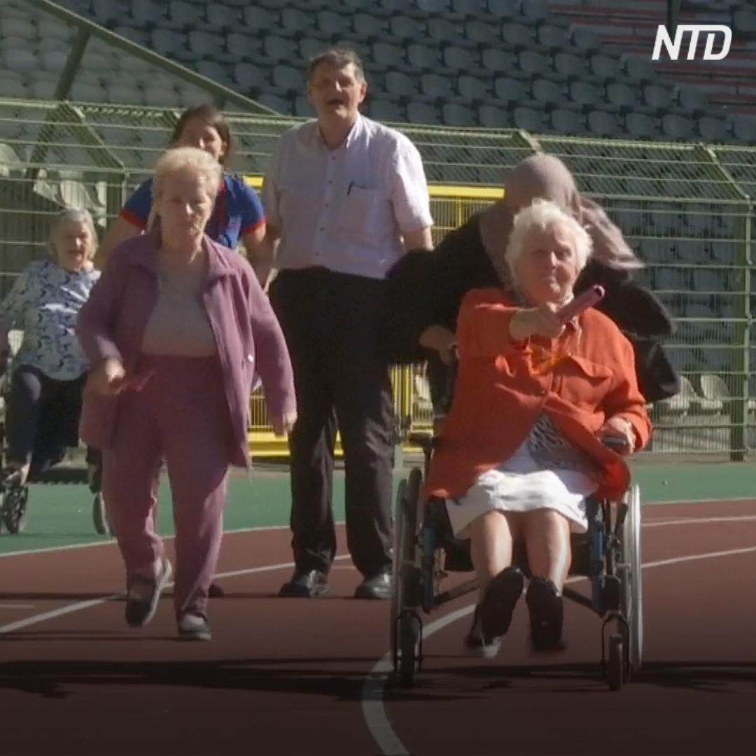 Олимпиада для стариков прошла в Брюсселе