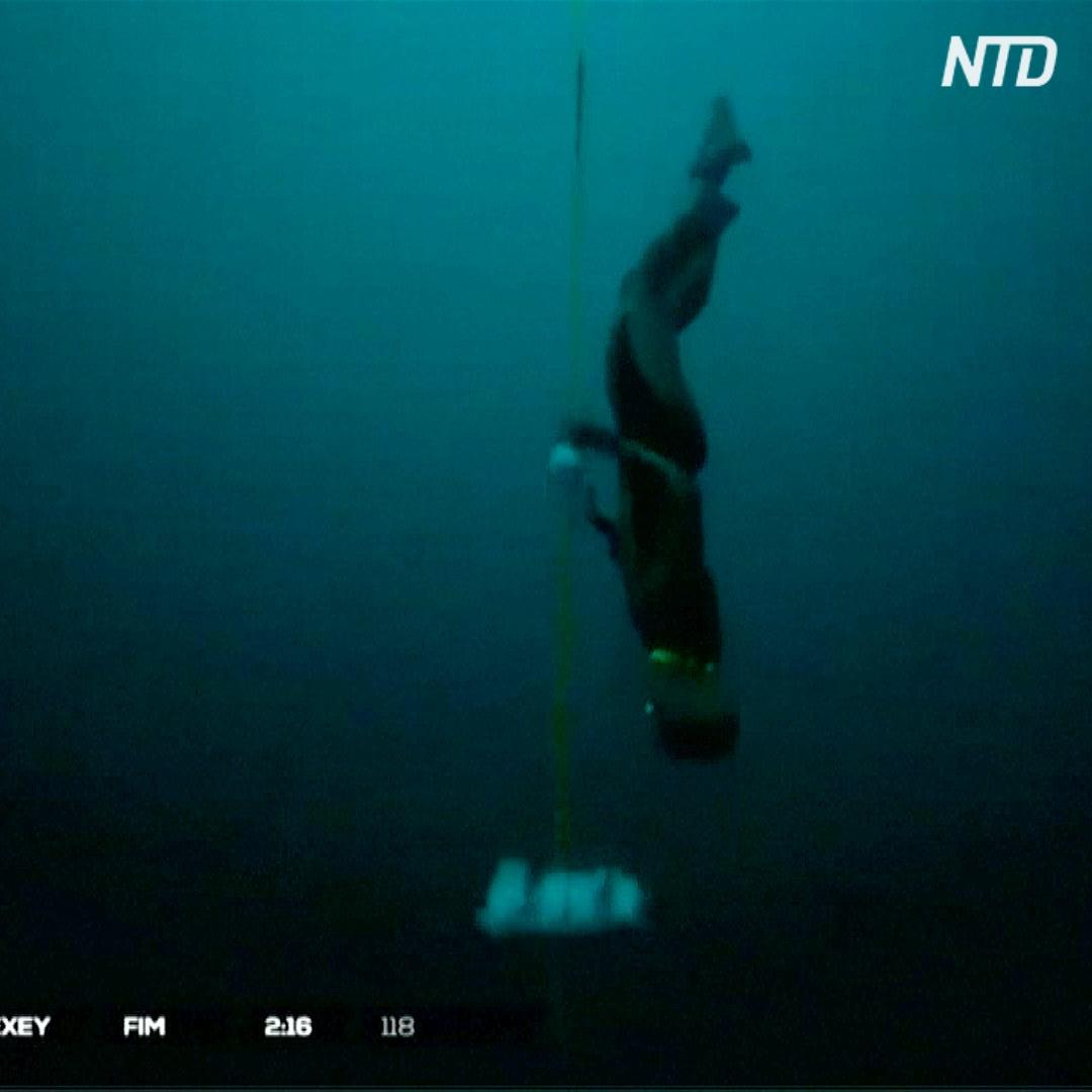 Фридайвер из России нырнул на 118 м и взял золото