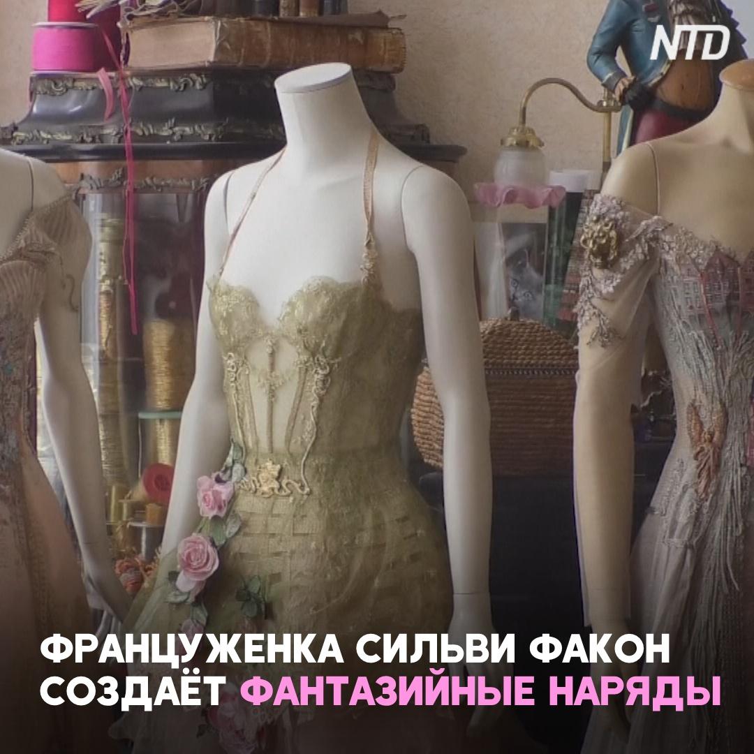 Платья из скрипок и книг делает французский дизайнер