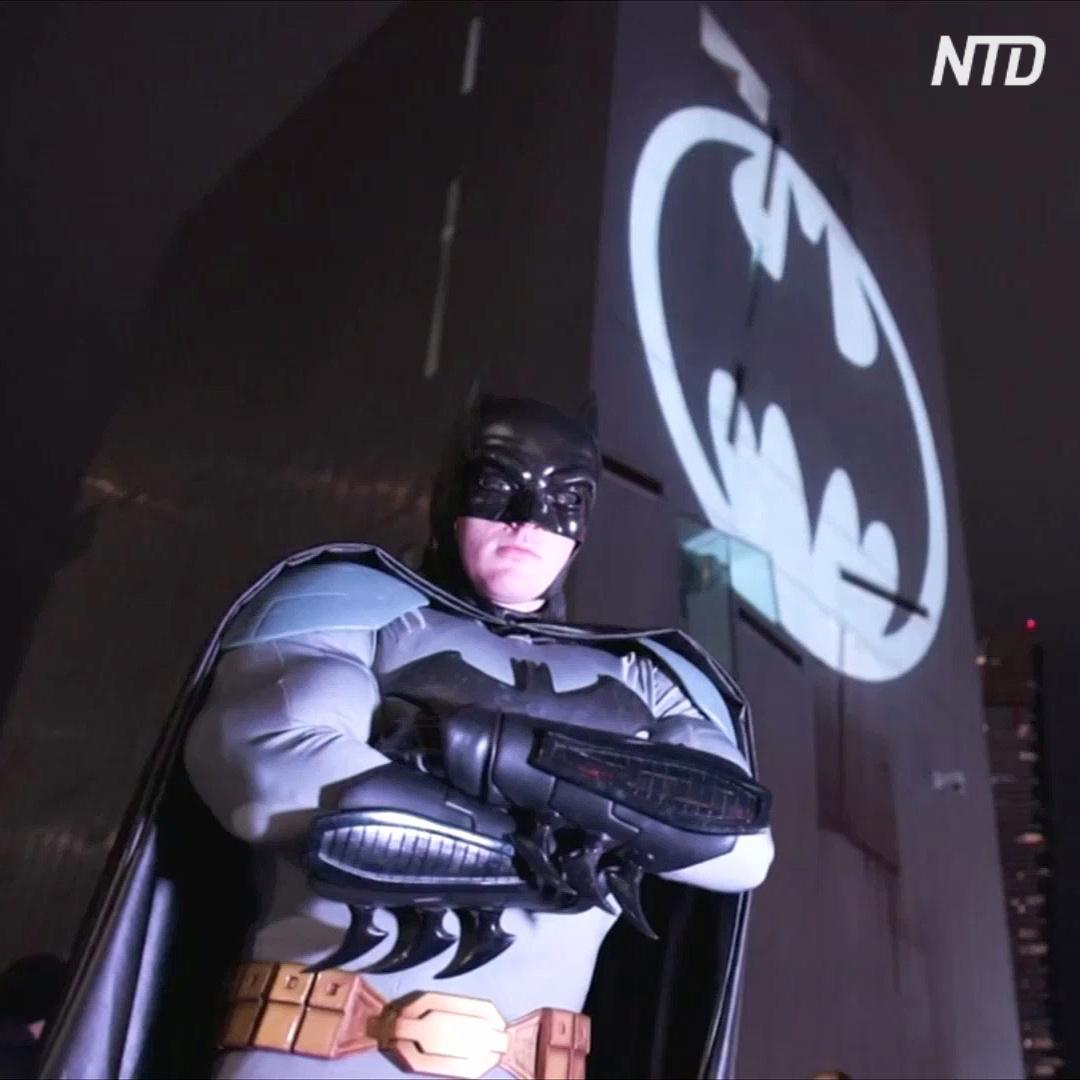 Бэтмен отметил 80 лет