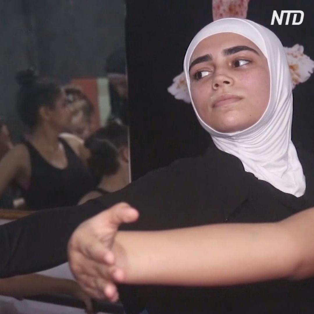 Сирийских беженок в Египте учат балету