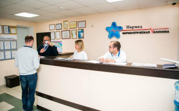 Качественные услуги от наркологического центра НарМед