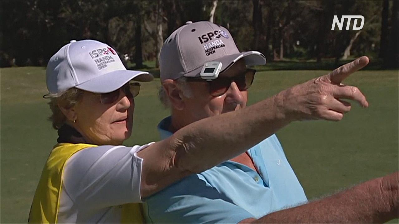 В Австралии незрячие играют в гольф благодаря терпеливым помощникам