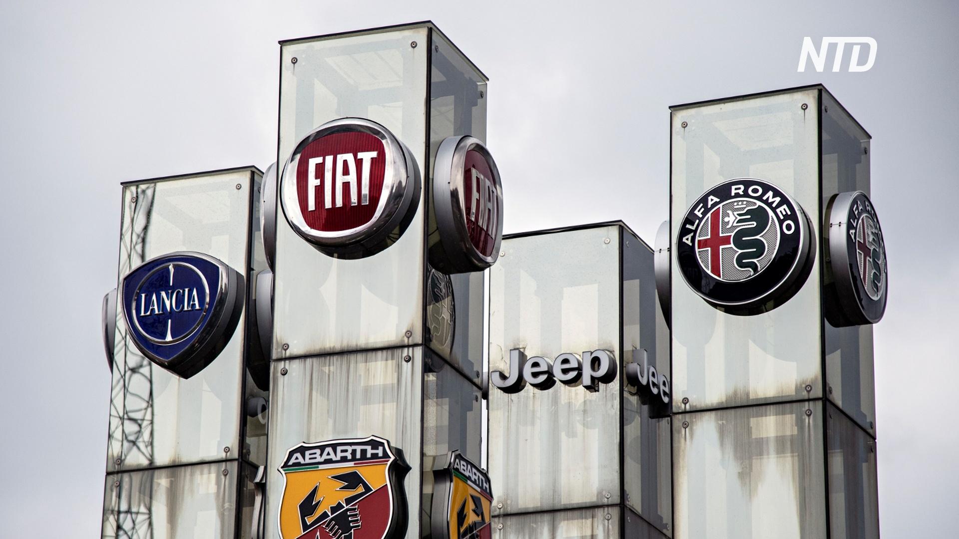 Fiat Chrysler и PSA договорились начать переговоры о слиянии