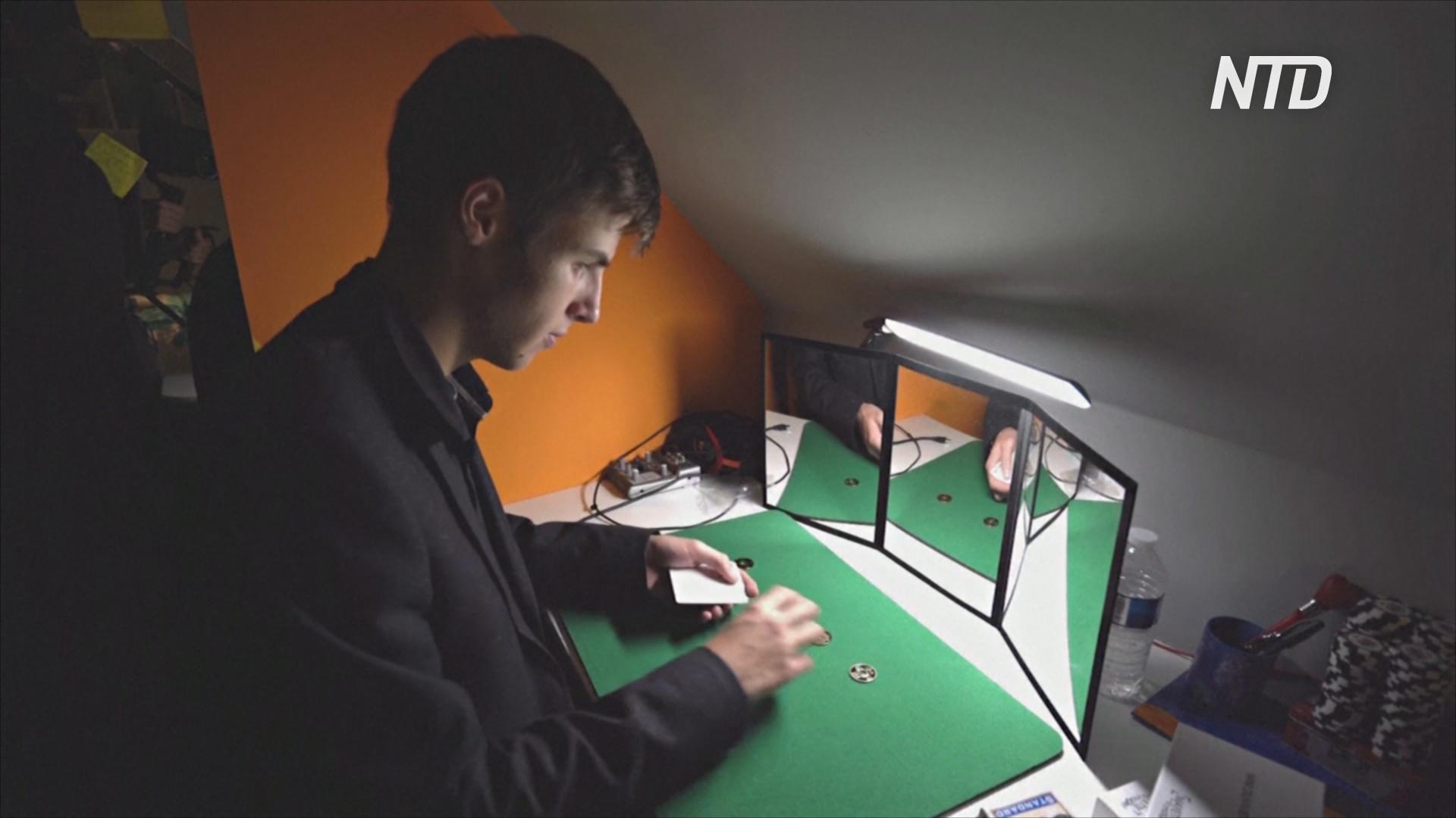 Как стать волшебником: школа магии в Париже обучает иллюзионизму