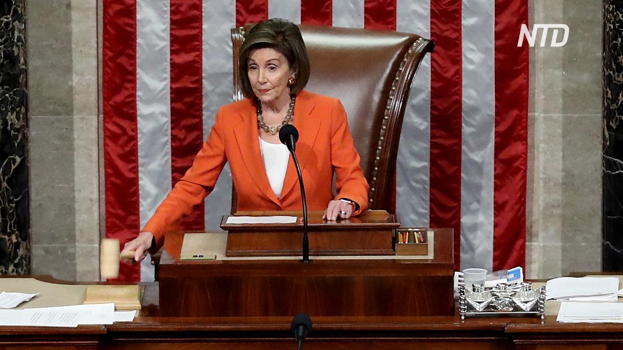 Демократы Палаты представителей одобрили резолюцию о начале процедуры импичмента Трампа