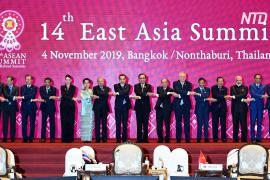 На саммите АСЕАН не утвердили договора о крупнейшей в мире зоне свободной торговли