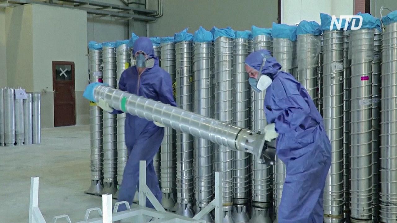 Иран начинает наполнять центрифуги газом и обогащать уран до 5%