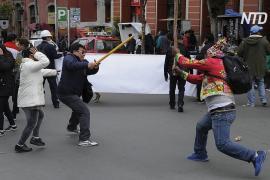 В ходе протестов в Боливии погиб один человек