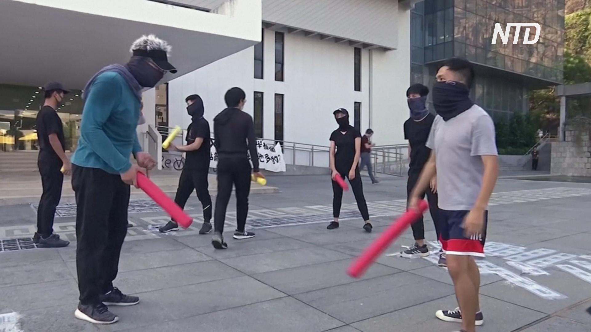 Гонконгцы идут на курсы самообороны, чтобы защищаться от полиции