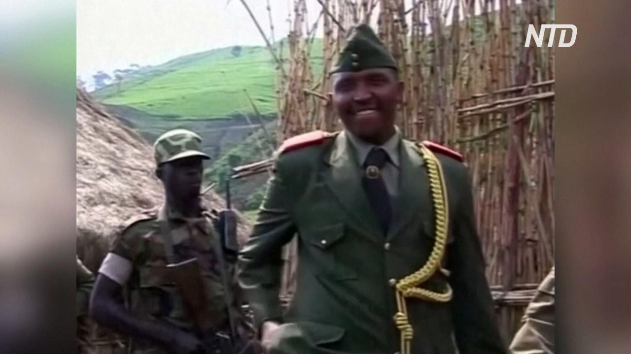 МУС приговорил «Терминатора» из ДР Конго к 30 годам тюрьмы