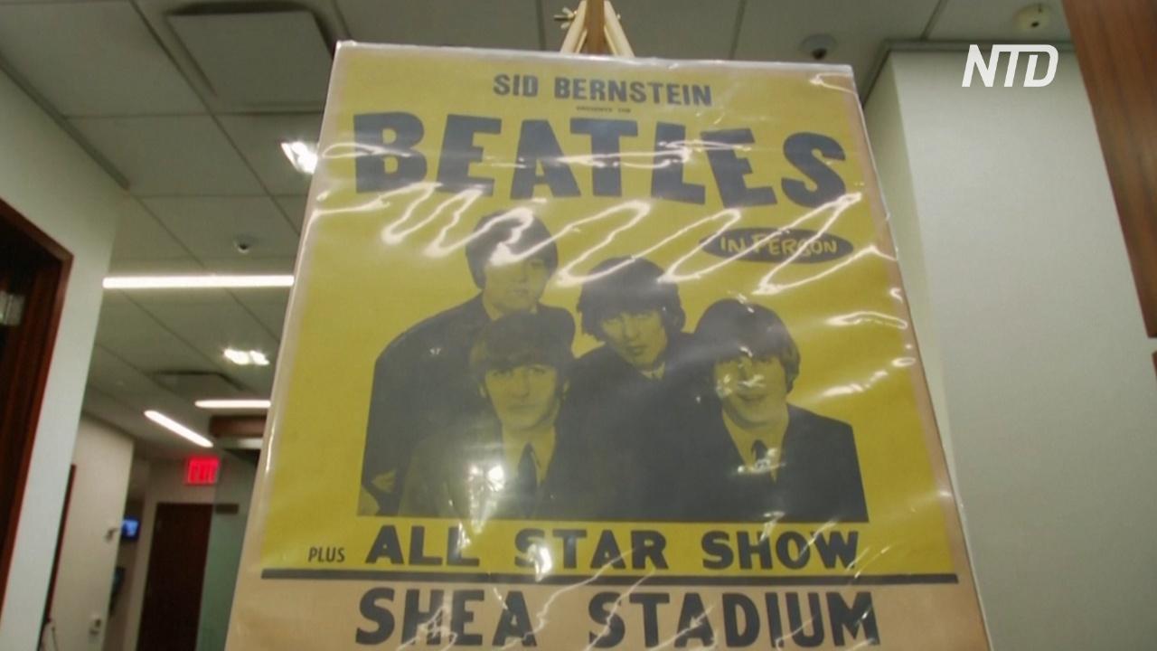 Актёр выставил на торги афишу Beatles, которую в юности снял со столба