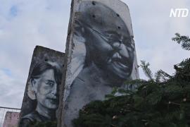 Остатки Берлинской стены находят в самых неожиданных местах