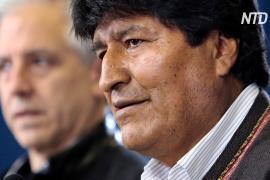 «Мы свергли диктатора»: боливийская оппозиция празднует отставку Моралеса