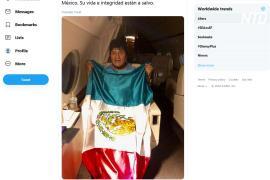 Президент Боливии бежал в Мексику, оставив после себя политический хаос