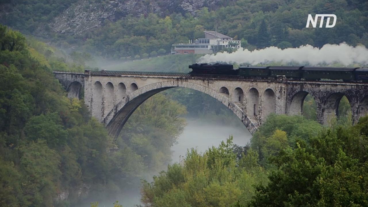 В Словении возрождается жизнь старинной Бохиньской железной дороги
