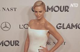 В Нью-Йорке журнал Glamour наградил «Женщин года»