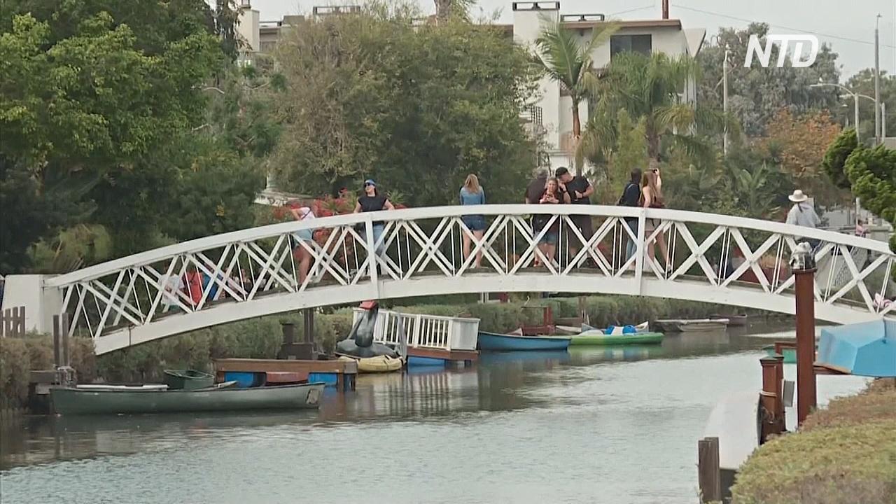 В Лос-Анджелесе есть тайный район с венецианским каналом