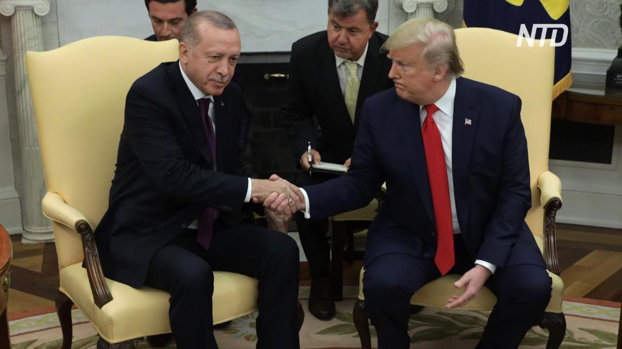 Трамп и Эрдоган обсудили торговлю, курдов и покупку Анкарой российских систем ПВО