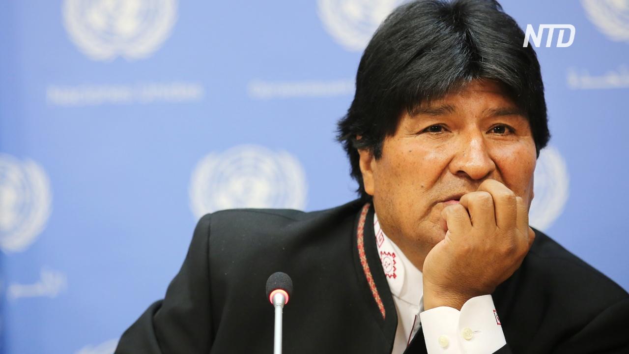 Эво Моралесу запретят участвовать в новых выборах президента