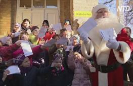 Немецкий Санта-Клаус открыл почтовое отделение