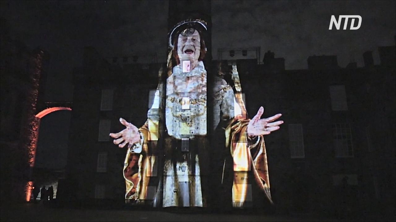 Мифы и легенды, воплощённые в свете, ожили на стенах Эдинбургского замка