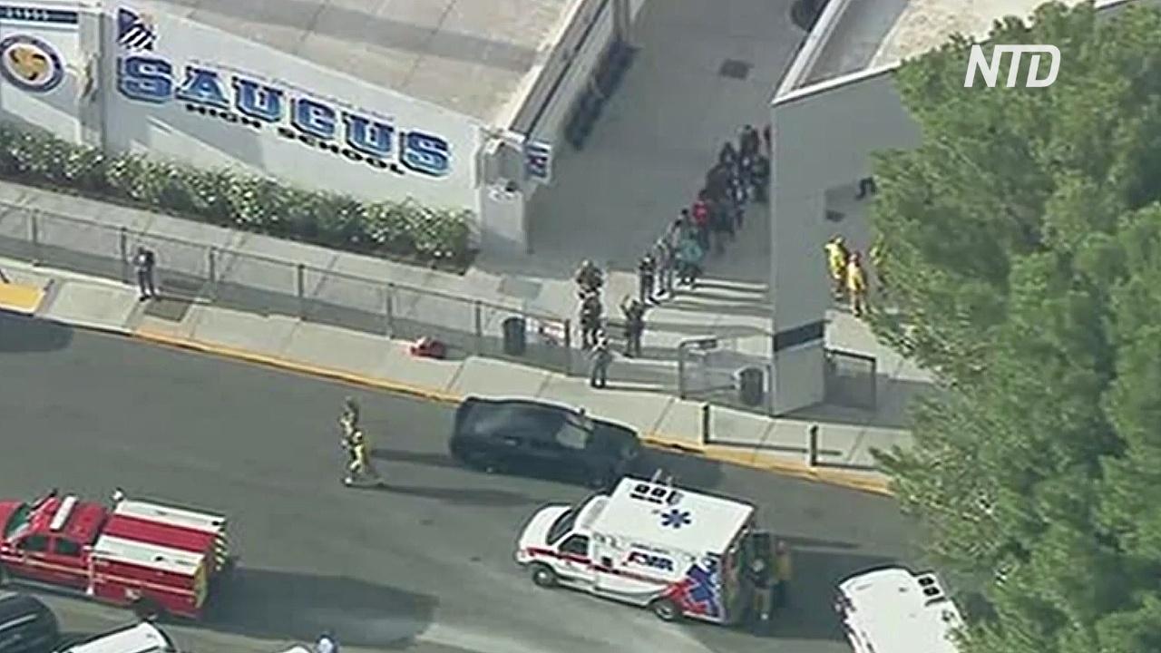 Ученики калифорнийской школы вспоминают, как спасались от стрельбы