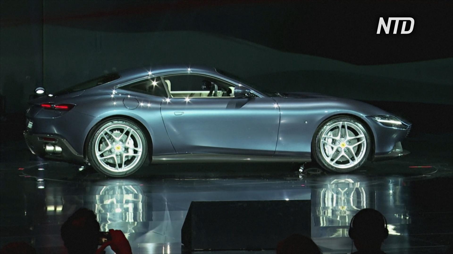 Купе Ferrari Roma пополнило «табун» итальянских спорткаров