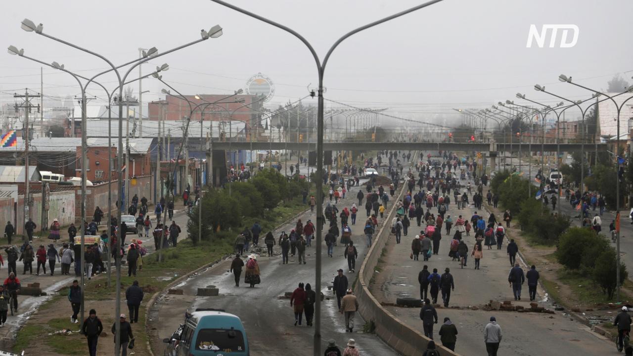 Сторонники Моралеса блокируют шоссе: в городах не хватает продуктов
