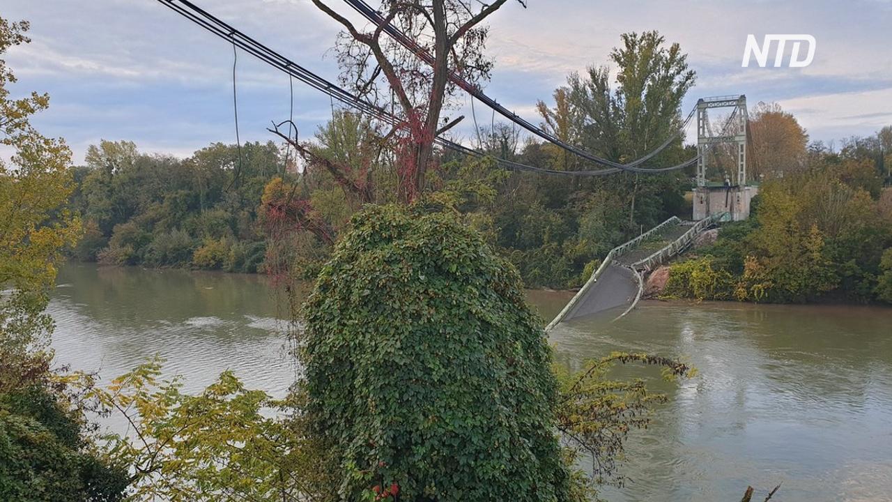 Обрушение моста под Тулузой: погибла девушка