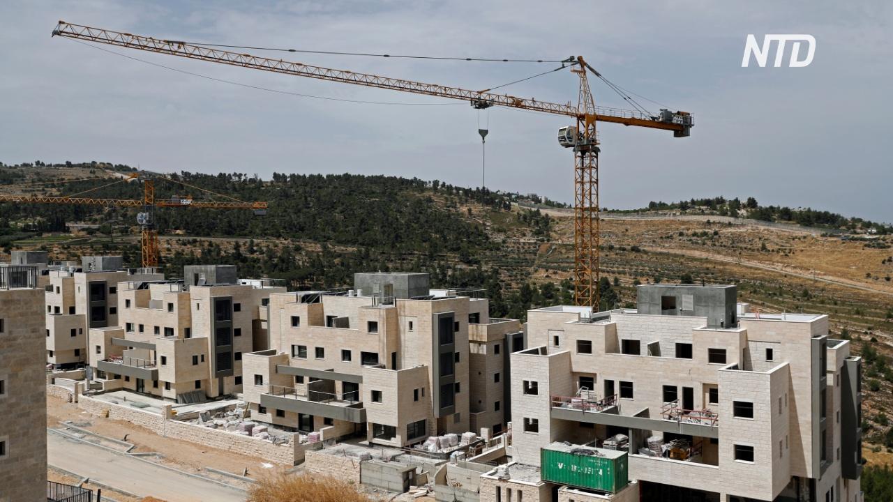 США признали право Израиля строить поселения на Западном берегу