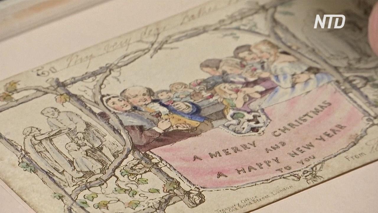 В Лондоне показали первую в мире печатную рождественскую открытку