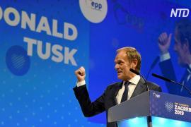 Крупнейшая партия Европарламента избрала нового лидера