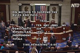 Конгресс США принял закон о правах человека в Гонконге