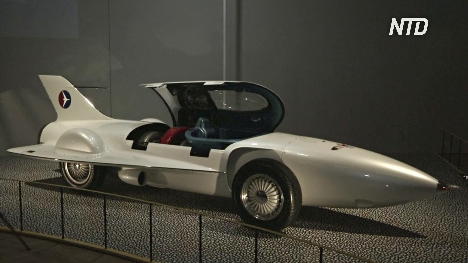 Автомобили прошлого и будущего на выставке в лондонском музее