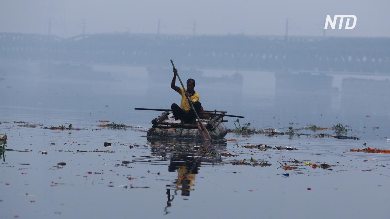 Жителей Нью-Дели беспокоит не только смог, но и состояние реки Ямуны