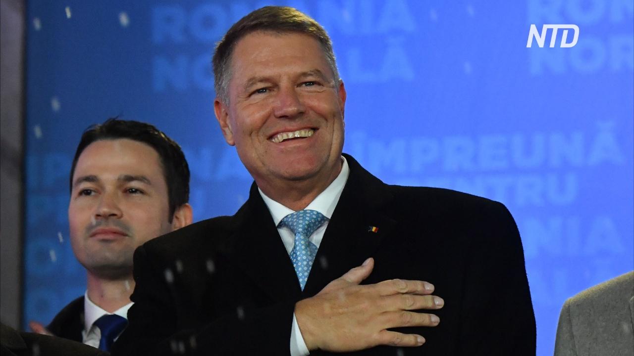 Выборы президента в Румынии: переизбран Клаус Йоханнис