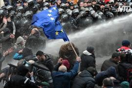 Полиция в Грузии разгоняла протестующих водомётами