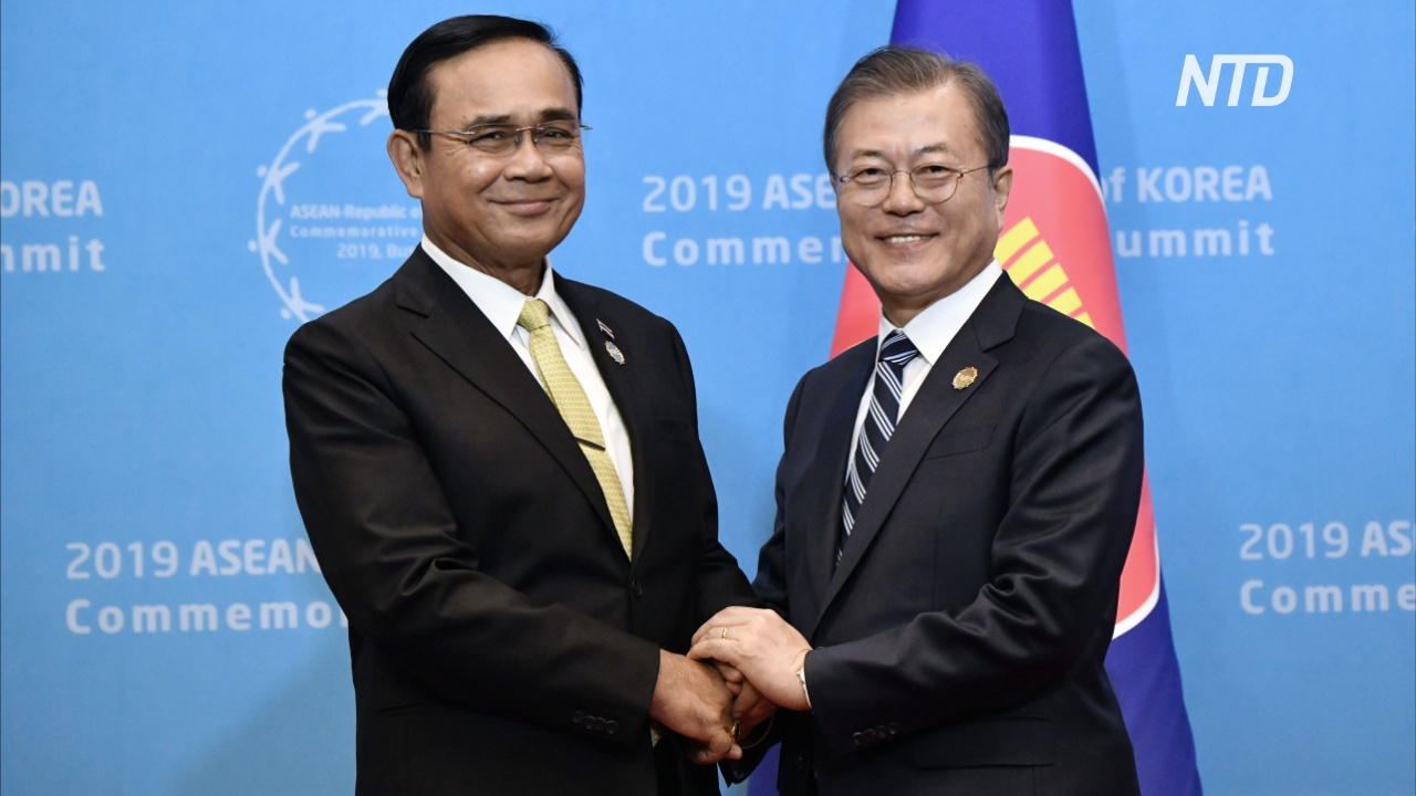 Страны АСЕАН и Южная Корея собрались на переговоры