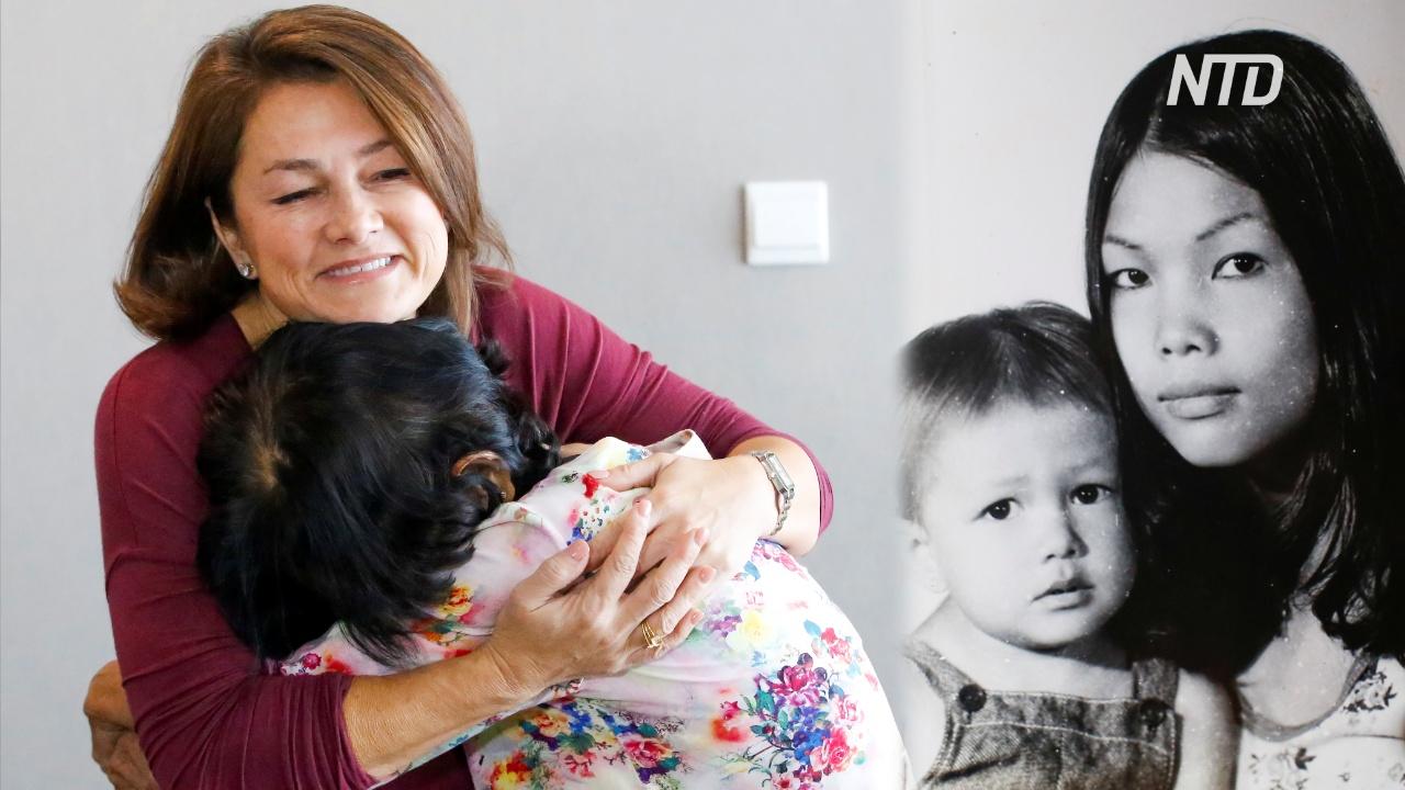 Вьетнамская мать нашла свою дочь в США после 44 лет разлуки