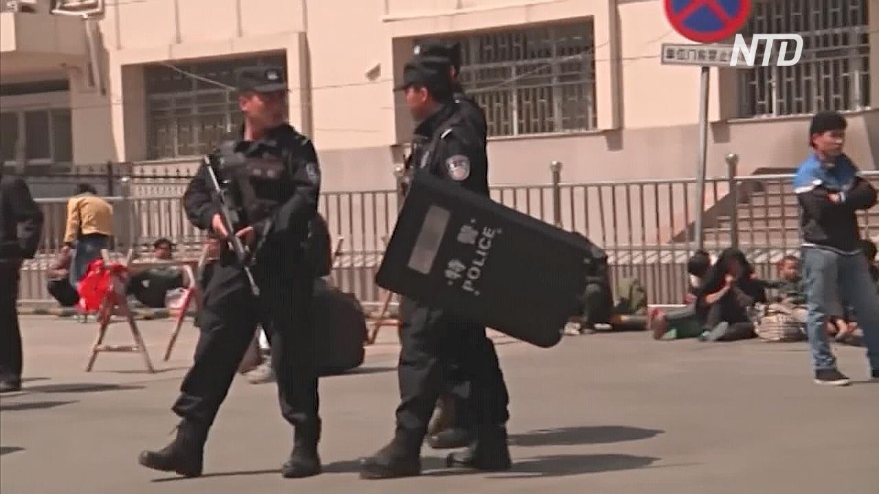 Госсекретарь США: новая утечка документов подтверждает нарушения прав человека в Китае