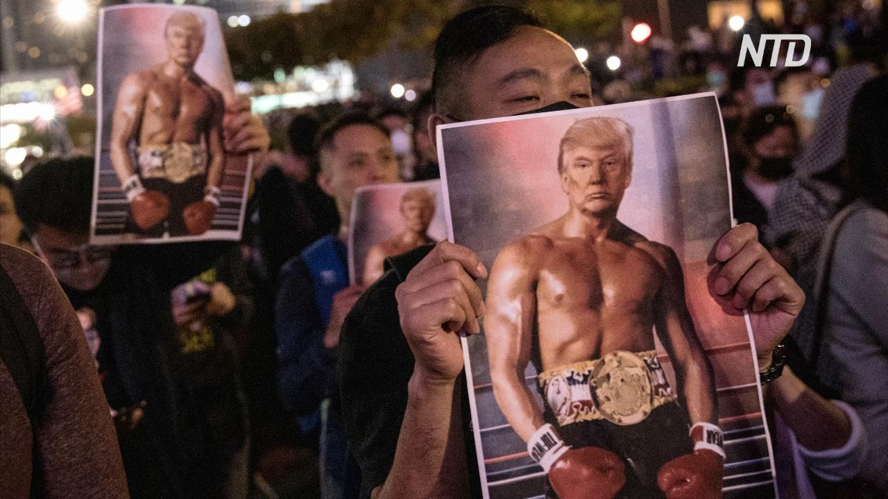 Гонконгцы в День благодарения благодарят Дональда Трампа за поддержку