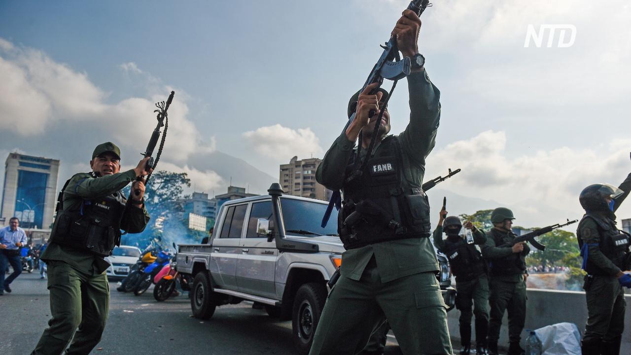 Элитные силы безопасности держат в страхе жителей венесуэльских трущоб