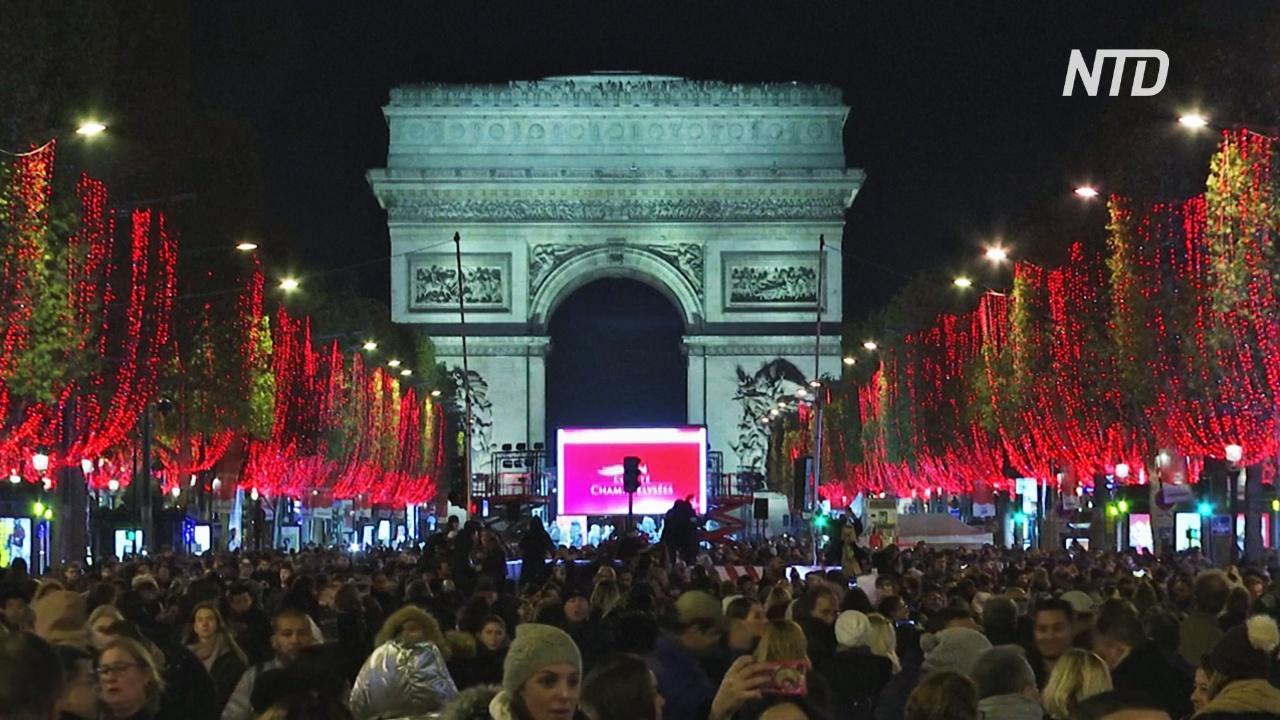 На Елисейских полях в Париже засверкали рождественские огни