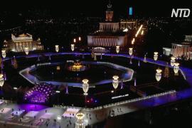 Праздник льда: в Москве открылся гигантский каток